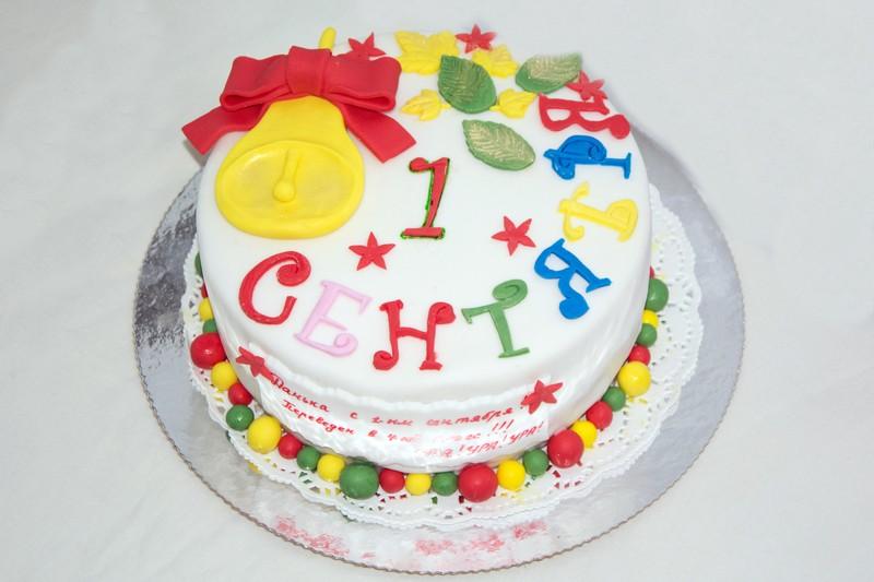 Торт на 1 сентября своими руками 285